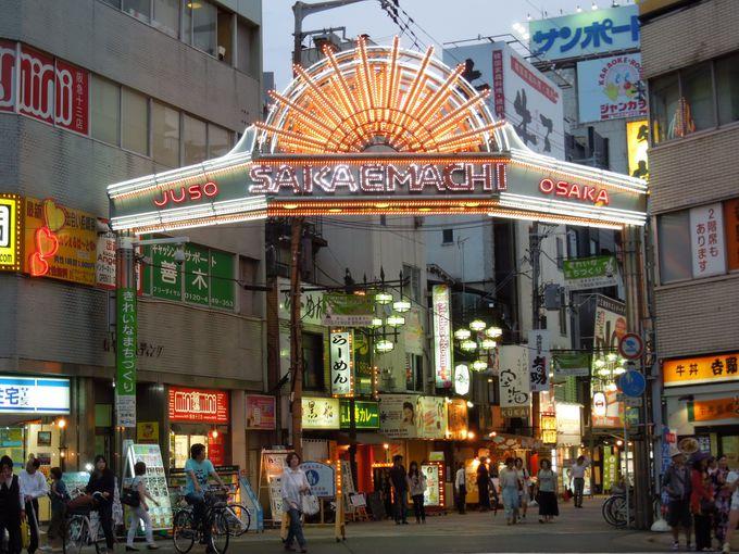 大阪「十三」エリアのデリヘル求人!今すぐに働けるお店のまとめ!