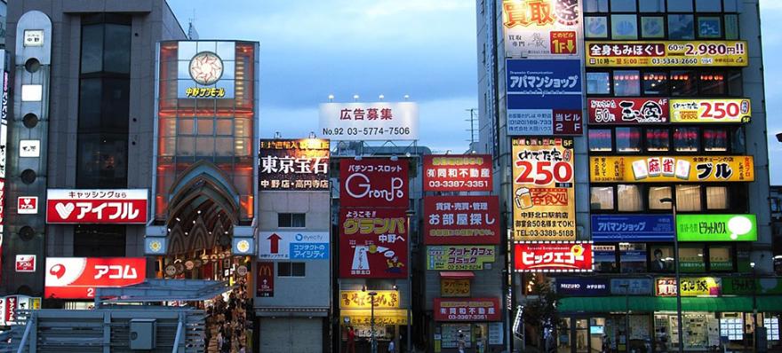 中野・高円寺の高時給!おっパブ・セクキャバ人気店の求人情報まとめ