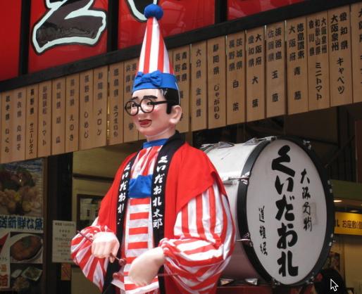 大阪の激安風俗店は稼げる!激安店で働くメリットと人気な理由を解説