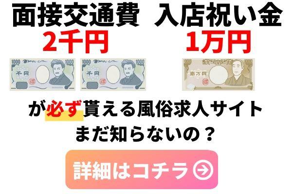 Qプリ広告_目次下_600_400